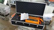 JTD-400G全頻段管線探測儀