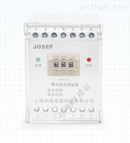 JDZS-1002AG可�{通�延�r中�g�^�器