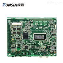 i3 i5 i7 I7 -7500U Intel千兆网口8usb