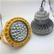 100w加油站防爆燈 隔爆型LED防爆泛光燈