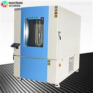 SMB-150PF-高低温湿热交变试验机_材料温度环境变化试验