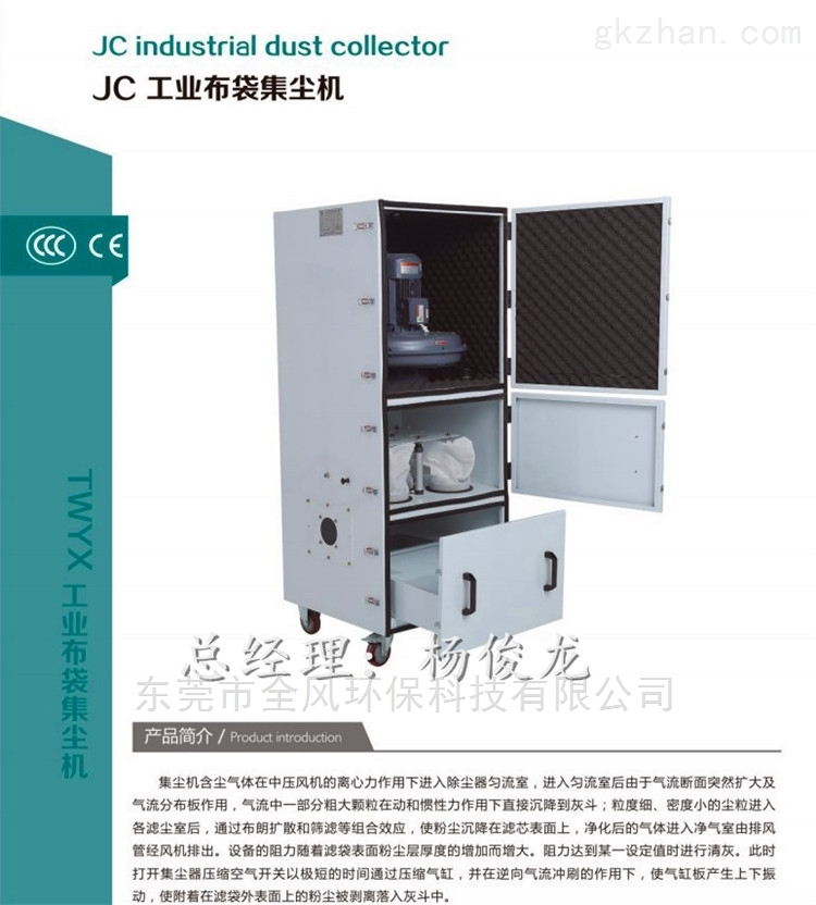 超强吸力脉冲反吹工业集尘器