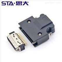 3M連接器MDR10336-52A0-008 36芯伺服插頭