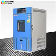 SME-150PF-苏州_高低温循环试验箱_科研试验仪器