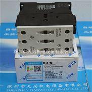 XTCG050D00B2交流接触器EATON伊顿