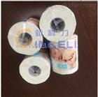 卷纸包装机,圆筒纸巾自动包装机厂家