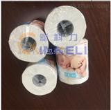 卷紙包裝機,圓筒紙巾自動包裝機廠家