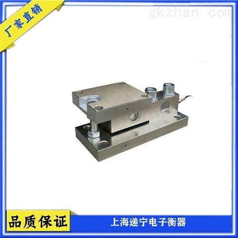 5T反应釜称重模块料罐安装定量控制称重