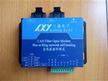 CAN集线器使用说明书(工业级、隔离式)