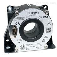 瑞士LEM高精度电流传感器IN1000-S IN2000-S