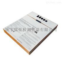 柯達MX125工業膠片