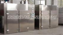 CTC-C系列热风循环烘箱