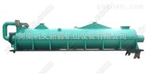 Φ2600x20000型锯末烘干机/Φ2400x18000型锯末烘干机
