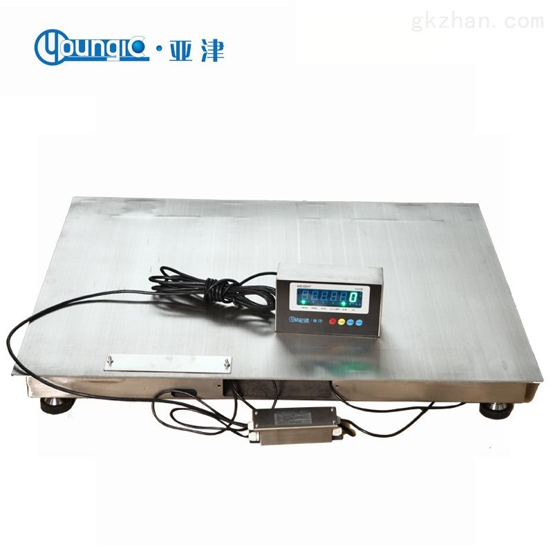 1-3T双层不锈钢电子地磅 防爆平台秤