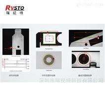 瑞视特智能相机高精度视觉对位贴合技术