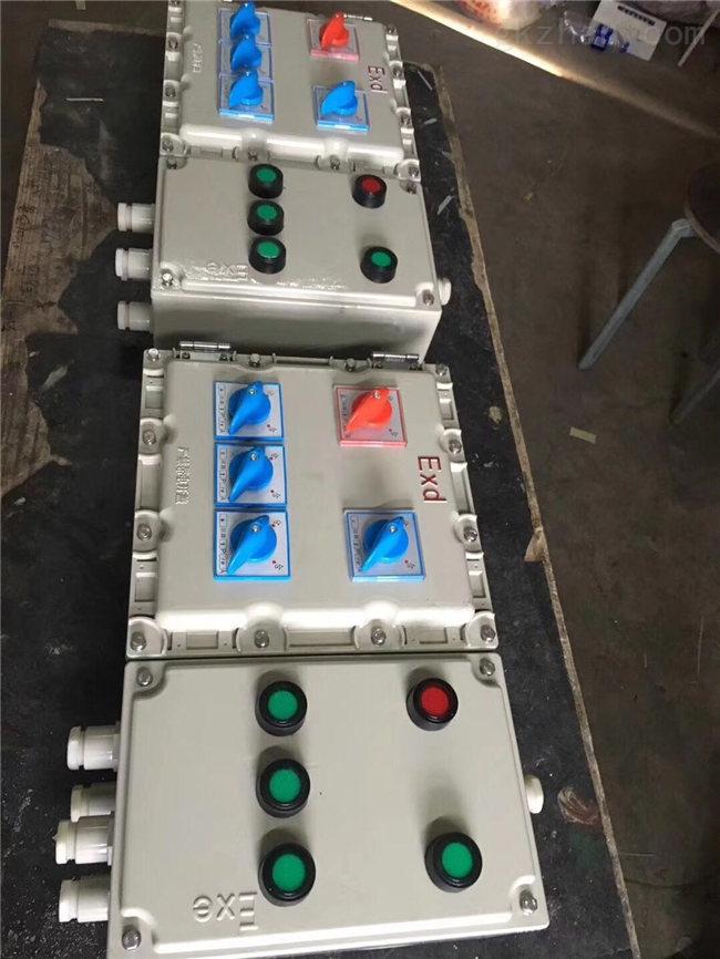 防爆配电箱供应 防腐动力柜现货