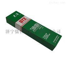 天津III型工業探傷膠片   80*360
