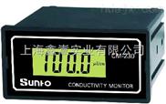 CM-230  电导率监视仪