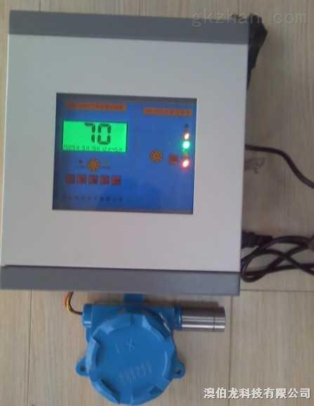 二氧化氮气体报警器,二氧化氮泄露报警器