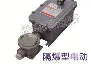 隔爆型电动执行器 型号:KB02-BDF05T-24