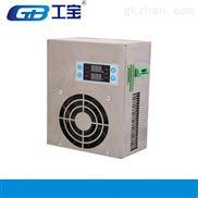 工宝GB-YNEN-CS3-120T工业除湿机
