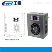 工宝GB-YNEN-CS3-120R高压柜除湿器