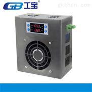 GB-YNEN-CS3-120-工宝GB-YNEN-CS3-120开关柜防凝露除湿装置