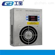 工宝GB-YNEN-CS3-120T配电柜除湿机