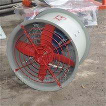 FBT35-11系列防爆防腐轴流风机