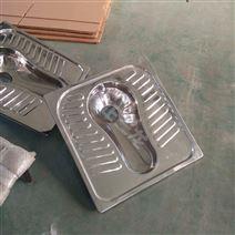 不锈钢一体水冲蹲便器  移动卫生间用厕具