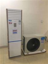 BKG(R)系列防爆分体柜式空调
