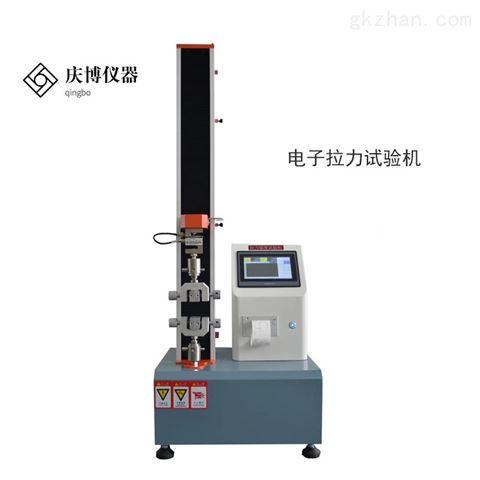 塑料拉力强度试验机