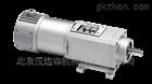 德国Mini Motor减速电机/迷你减速机/电机