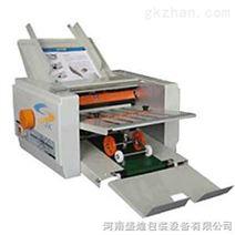 自动折页机 SHZE-8B/2型