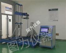 低压计量箱耐撞击试验装置 图为仪器
