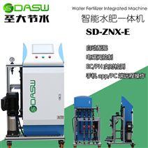 泰安自动施肥机水肥一体机SD-ZNX-E圣大节水