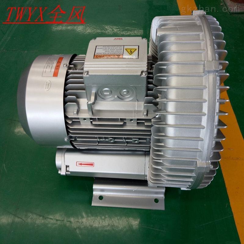 UV平板打印机专用高压风机