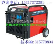 5KW汽油发电机|数码变频静音汽油发电机可并联