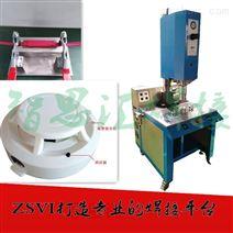 無錫大功率塑膠殼超聲波焊接機廠家
