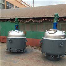 电加热不锈钢反应釜 真空搅拌罐设备