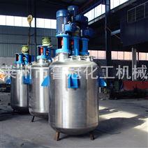 不銹鋼反應釜抽真空多功能攪拌罐可定制設備