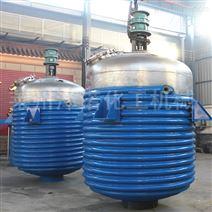 50立方外盘管反应釜内盘管蒸汽加热反应设备
