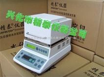 JT系列全自动饲料水分测定仪 米糠水分检测仪 添加剂水份测试仪