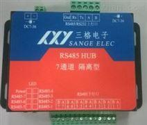 厂家直销RS485集线器