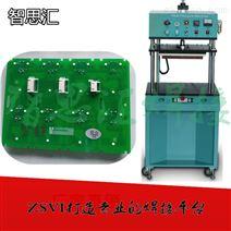 蘇州無錫PCB板塑料熱鉚接設備