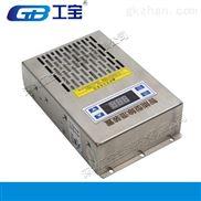 工宝GB-9040W系列端子箱除湿器