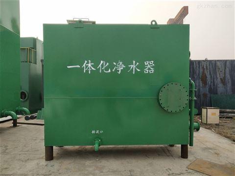 贵州遵义一体化智能生活饮用水净化设备优势