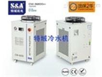 S&A 冷水机用于LED UV固化平板型喷墨打印机冷却
