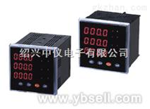 1三相数显电压电流表