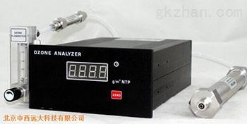 嵌入式臭氧浓度检测仪 型号:FP03-UV-2100